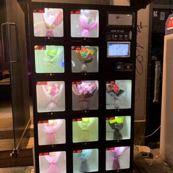 Торговый автомат с цветами
