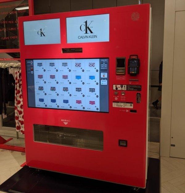 Торговый автомат с нижним бельем