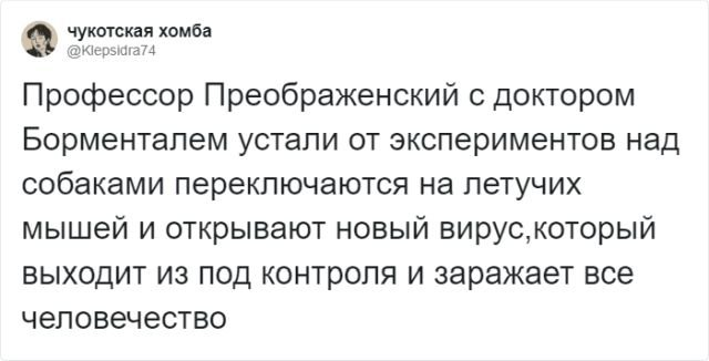 М. А. Булгаков «Собачье сердце»