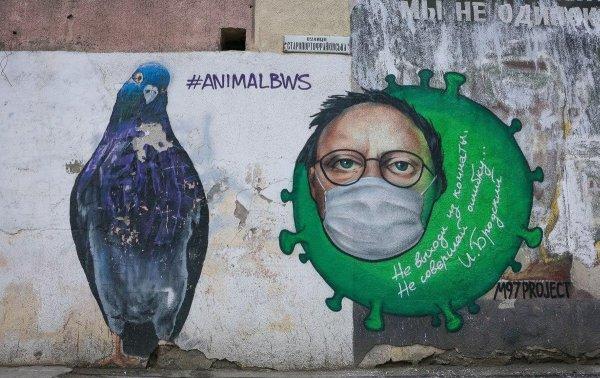 Граффити с Иосифом Бродским в Одессе