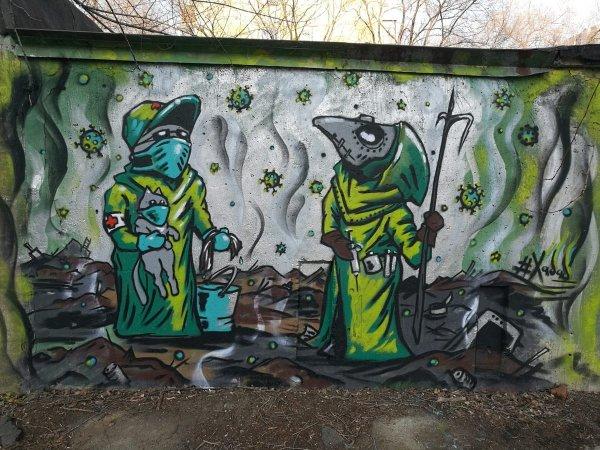 Работа художника из Хабаровска