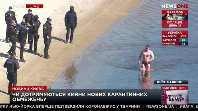 пловец в Днепре попался в руки полиции