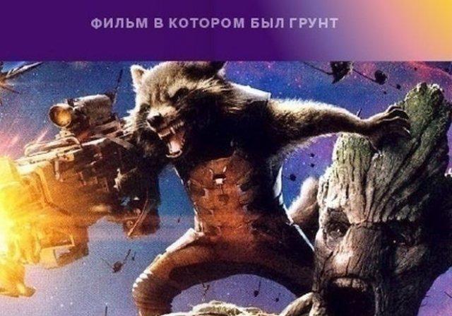 """В """"Яндекс"""" показали, как люди ищут фильмы, названий которых не знают"""
