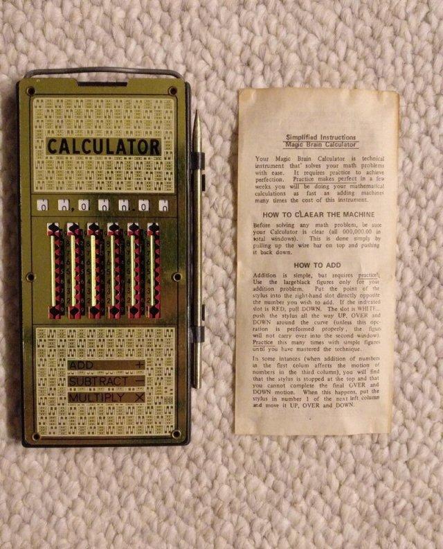 Древний калькулятор