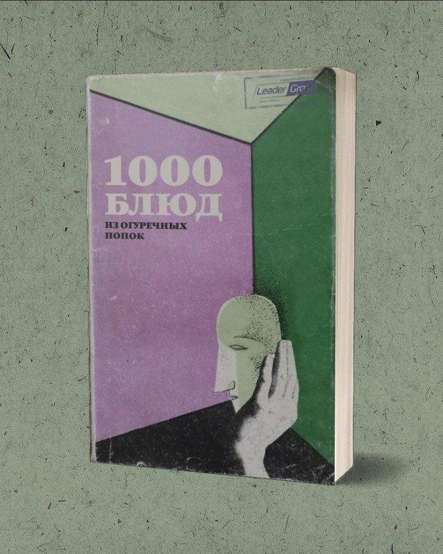 Книги, которые должны быть у каждого самоизолированного