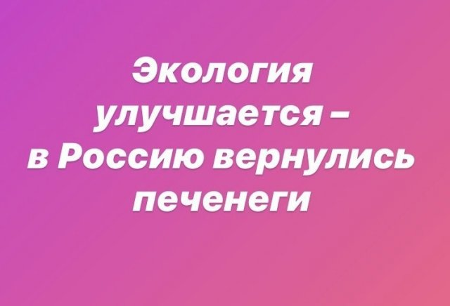 о чем шутят в Сети после выступления Владимира Путина