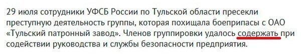 Люди на просторах Интернета, не отличающиеся знанием русского языка