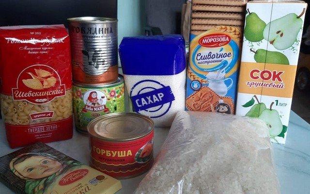 Продуктовые наборы для школьников России на период карантина