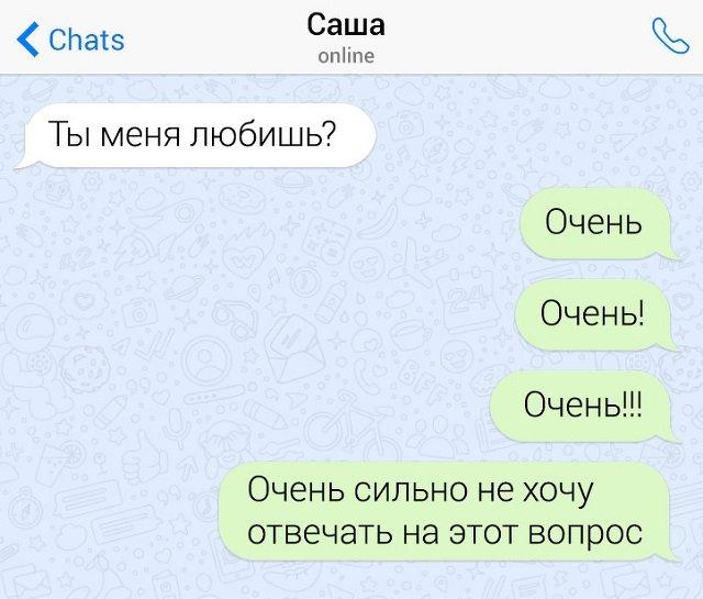 Когда надоели назойливые вопросы, на помощь приходит юмор