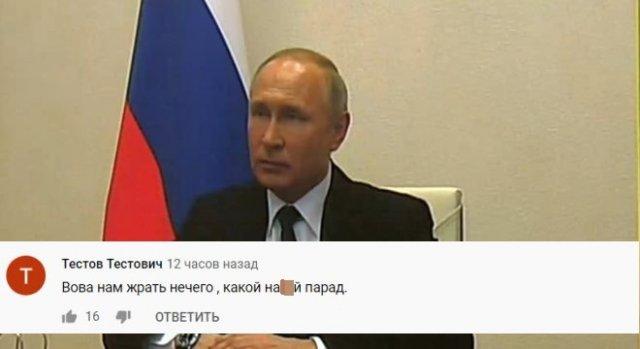 Реакция россиян на отмену парада в честь Дня Победы Владимиром Путиным