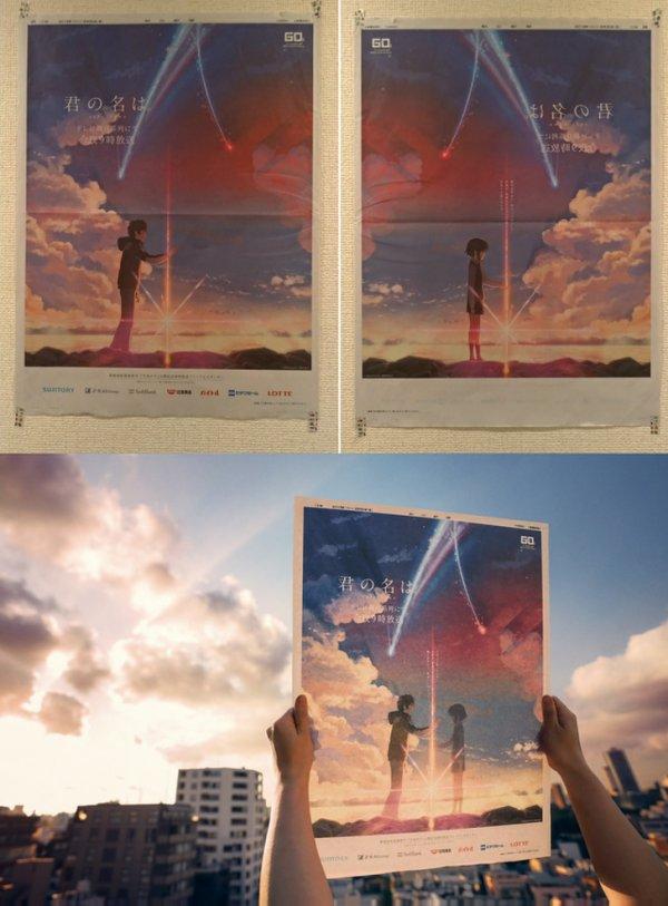 Постер японского аниме