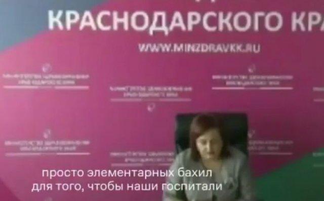 Нет бахил? Шей сам! Так считает замминистра здравоохранения Краснодарского края Валентина Игнатенко