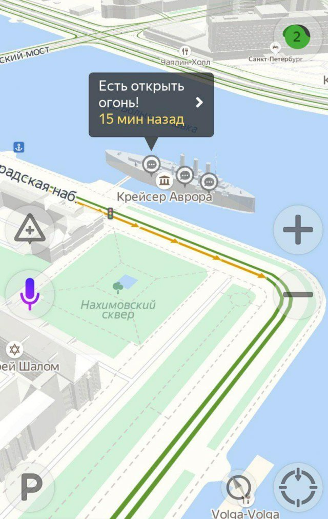 Цифровые митинги в крупных городах России