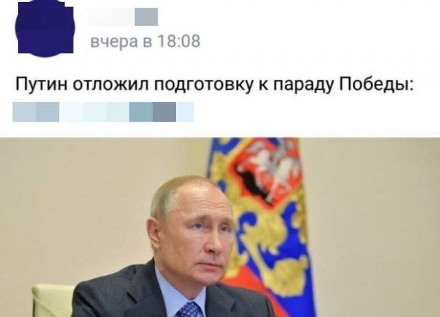 """""""Дедов тоже забыть прикажете?"""": Реакция на отмену Парада победы"""