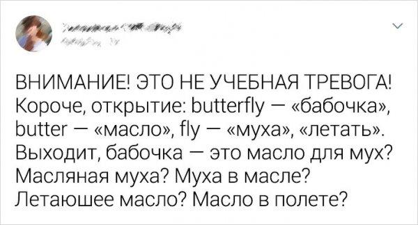 192745_28_trinixy_ru.jpg