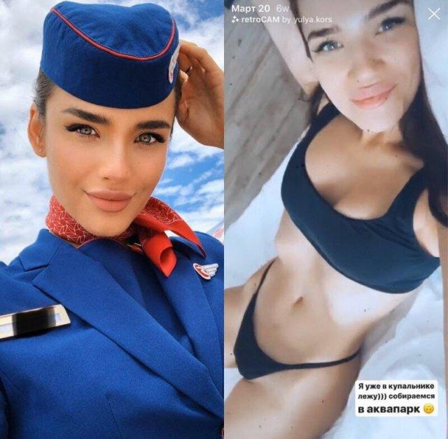Стюардессы в униформе и без нее