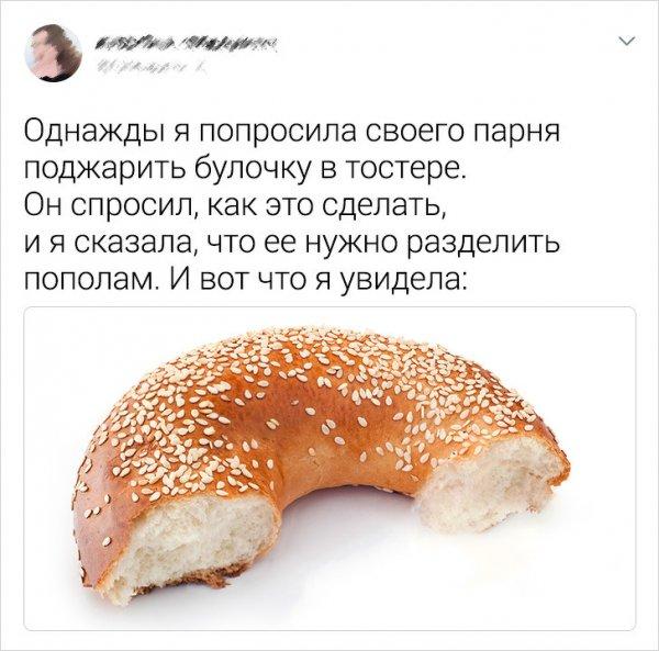 Подборка забавных твитов о кулинарии