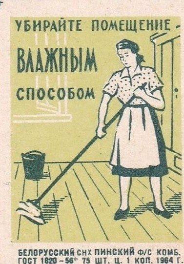 Спичечные коробки из СССР, актуальные даже сейчас
