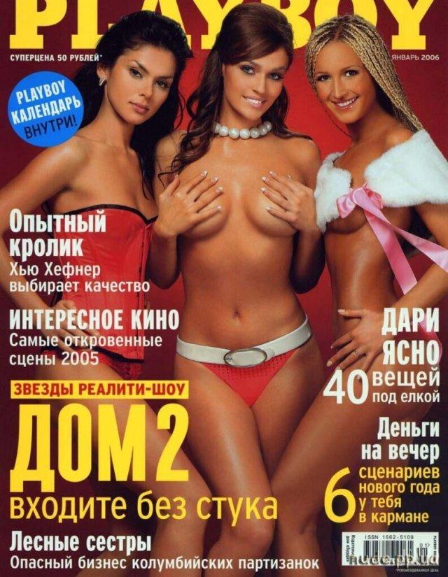 """Участницы телепроекта """"Дом-2"""""""
