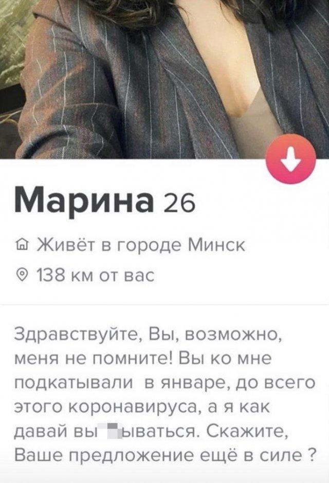 """Смешные анкеты из """"Тиндера"""""""