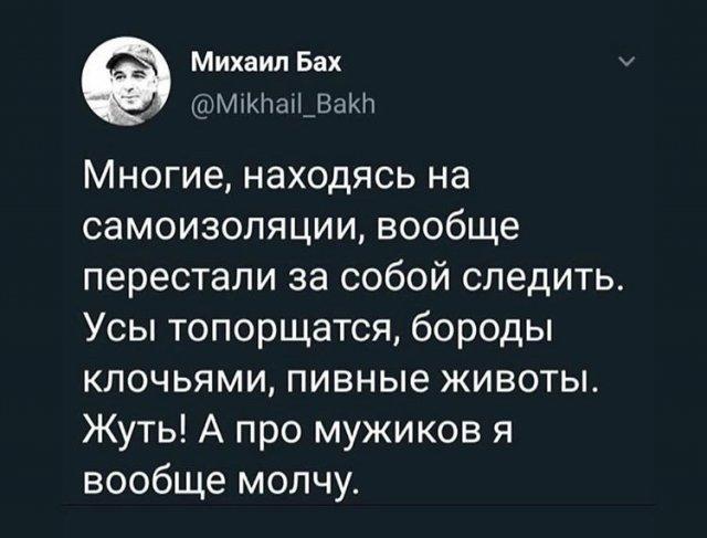 193212_4_trinixy_ru.jpg