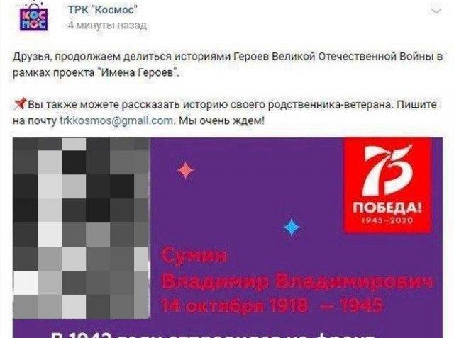 Эпичный фейл в исполнении челябинского ТРК, за который срочно пришлось извиняться