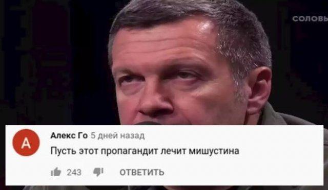 Люди высказали свое мнение о Владимире Соколове после его конфликта с Василием Уткиным