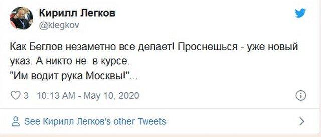 """Как Петербург реагирует на введение """"масочного режима"""""""