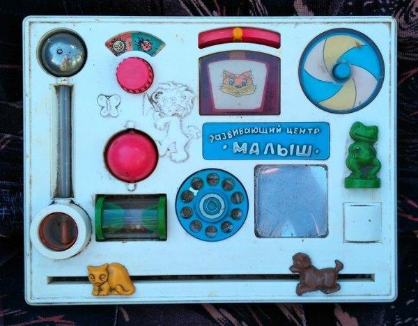 Глядите какой артефакт из детства нашелся
