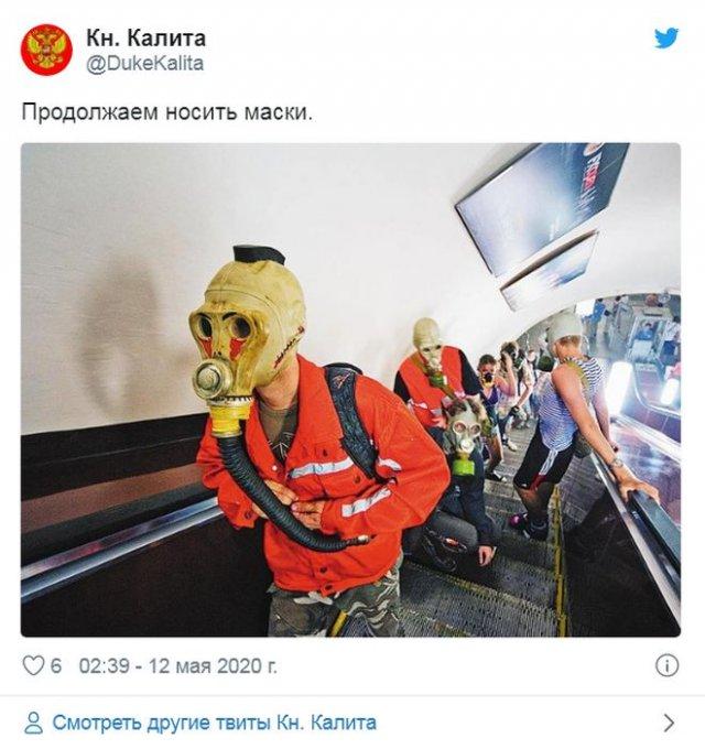 Масочный режим: реакция людей на очередную полумеру российского правительства