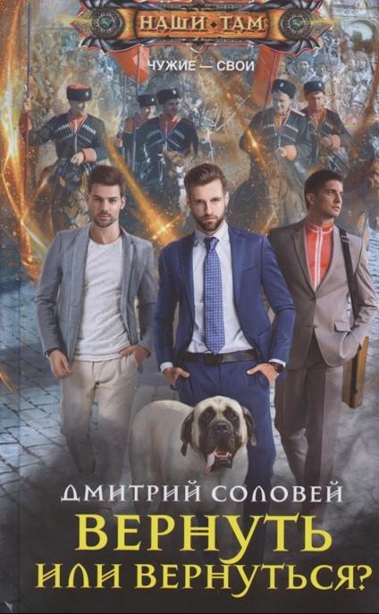 """Абсурдные обложки на """"шедеврах"""" русской прозы"""
