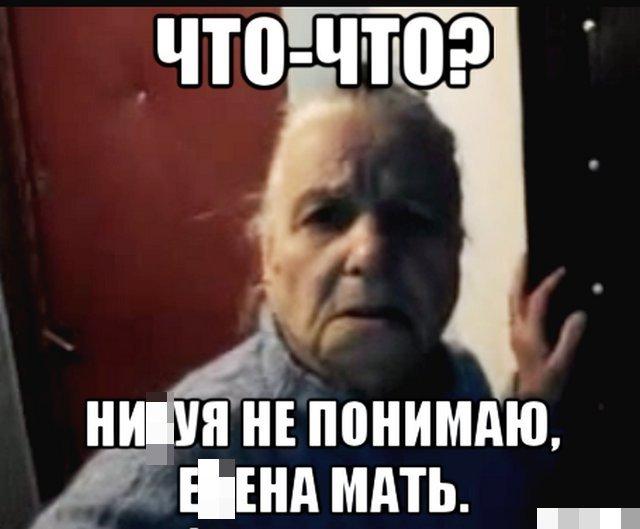 Скончался Сергей Демехов, создатель легендарной фразы, которую знают все пользователи Сети