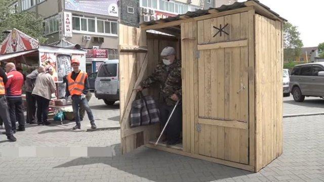 Виталий Наливкин решил проблему с общественными туалетами