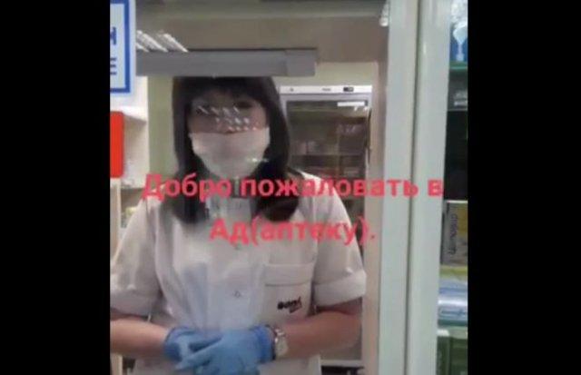 Аптекарь не продала мужчине маску, потому что он без маски