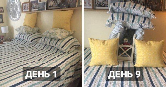 Муж решил порадовать жену после 45 лет брака, поэтому убрал постель. Но возникла одна проблема