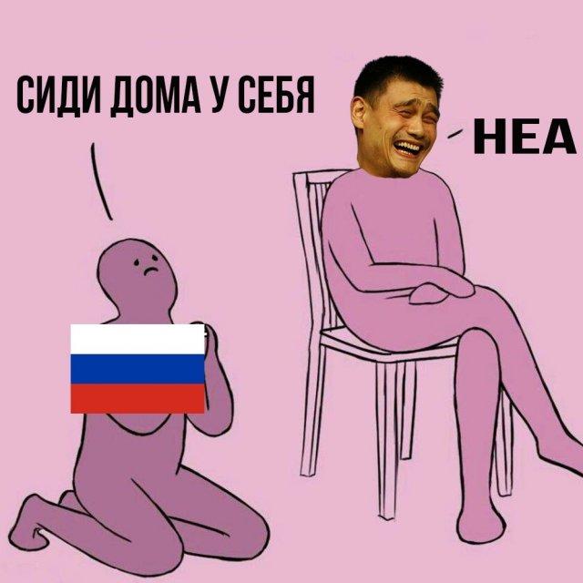 лучшие мемы в Сети