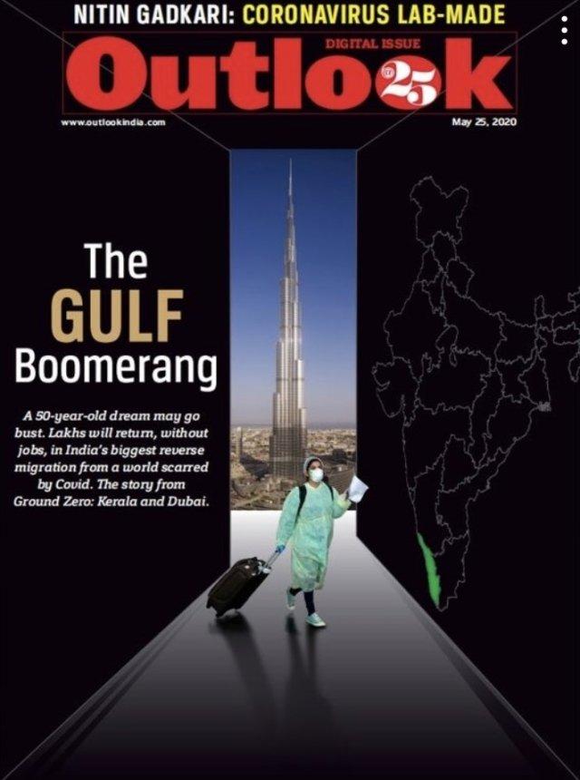 обложки мировых СМИ