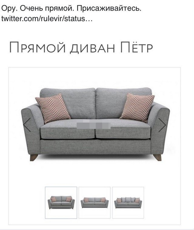"""Новый флешмоб: найди свое """"диванное"""" имя"""