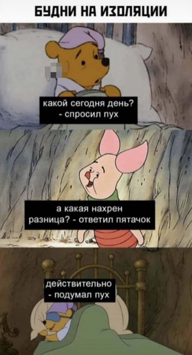 Коронавирусные мемы