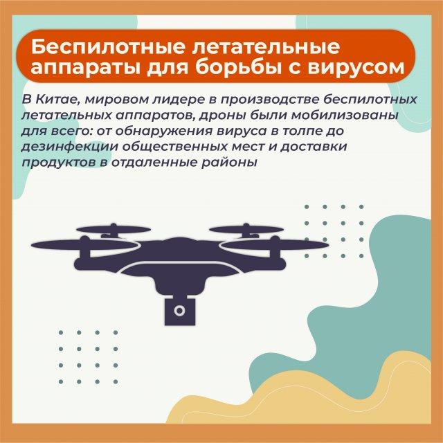 Технологии, адаптированные к современным реалиям