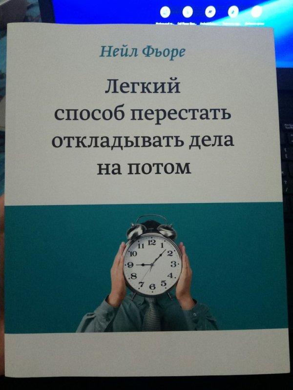 Пожалуй, почитаю ее завтра
