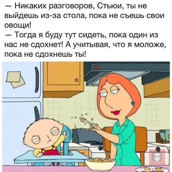 """Шутки про """"яжматерей"""" и взаимоотношения между детьми и их родителями"""