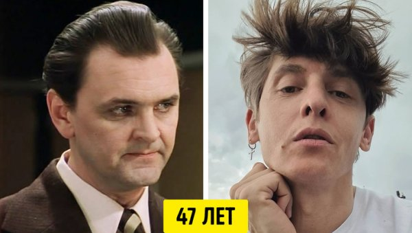 Юрий Яковлев и Влад Лисовец — 47 лет