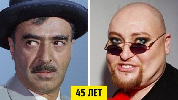 Владимир Этуш и Шура — 45 лет
