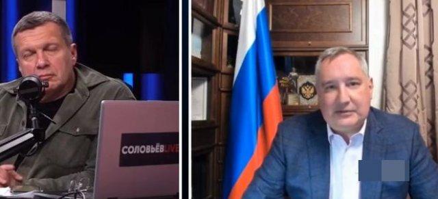 Рогозин заявил: Илон Маск собирается бомбить Марс ракетами для выведения оружия США в космос