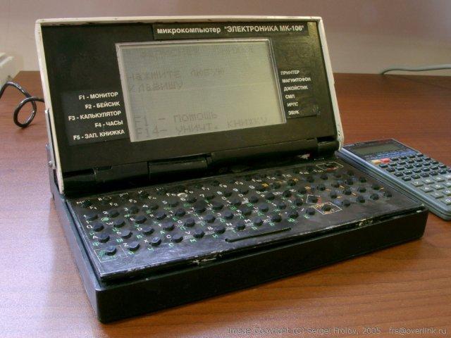 Технологии СССР, которые мы потеряли