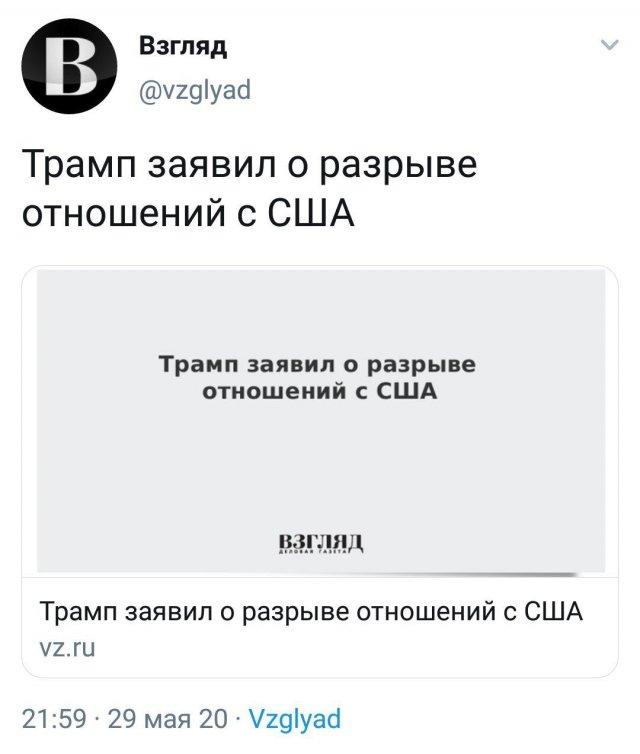 Смешные и необычные заголовки на новостных ресурсах