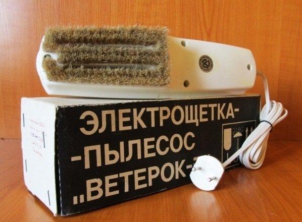 Технологии СССР, которые мы потеряли. Часть 3