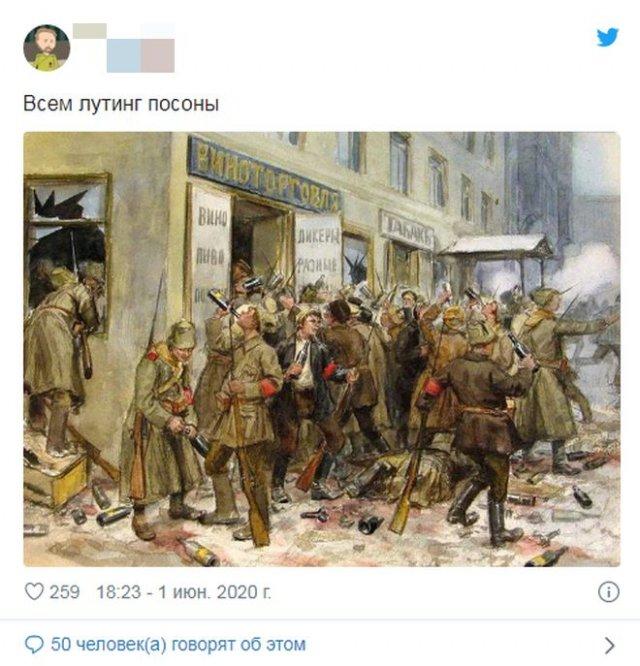 Реакция социальных сетей на протесты в США