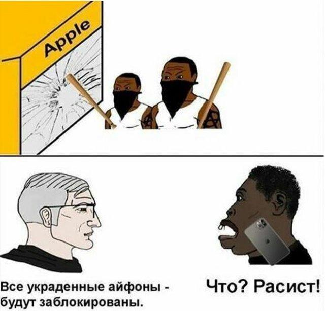 Черный юмор: шутки про протесты в США и коронавирус